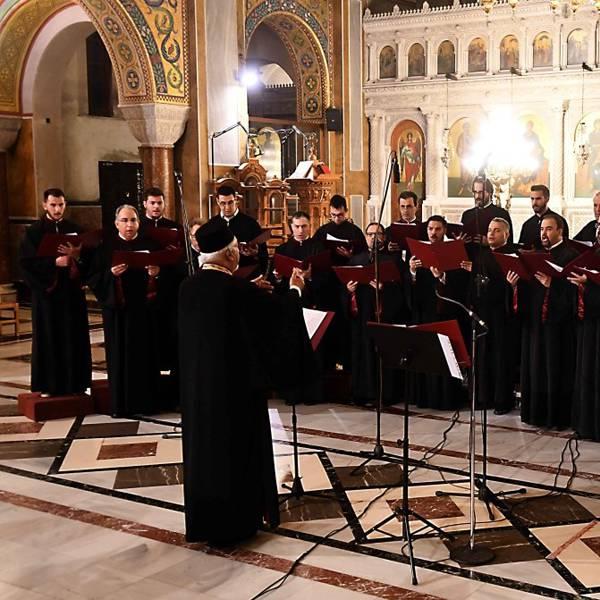 ωδείο πρωτοπορία βυζαντινή μουσική